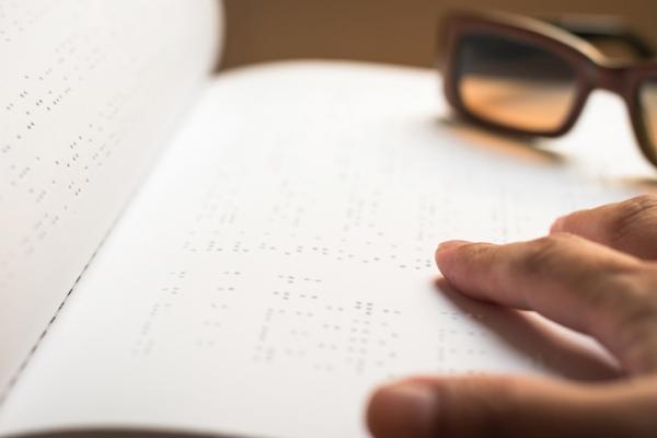의약품 점자표기 숫자도 적은 데… 표기 '중구난방'